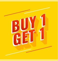Buy one get one yellow banner design vector