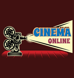 Color online cinema advertising template on brown vector