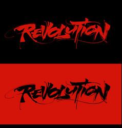 Revolution lettering vector
