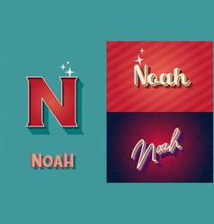 Typography name noah retro graphic design elements vector