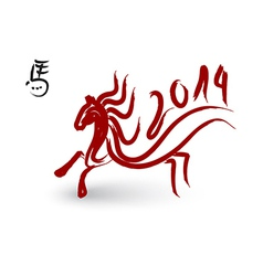 Chinese new year Horse brush composition file vector image vector image