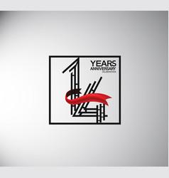14 years anniversary logotype flat style vector