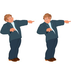 Happy cartoon man standing in blue suit and vector image