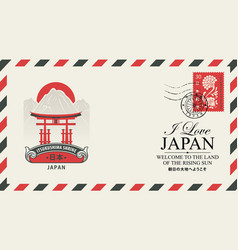 Postal envelope with shrine of itsukushima japan vector