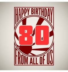 Retro poster Happy birthday vector
