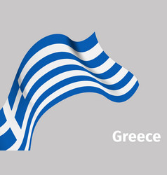 background with greece wavy flag vector image
