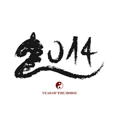 Chinese new year of the Horse brush composition vector image