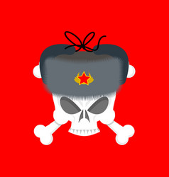 Skull in fur hat symbol of specter of communism vector