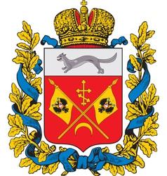 Orenburg Coat-of-arms vector image
