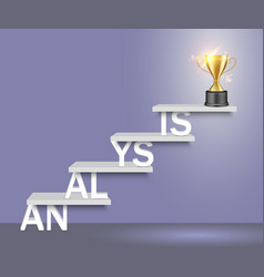 analysis word ladder with trophy cup vector image