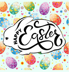 easter card with rabbit silhouette and text vector image