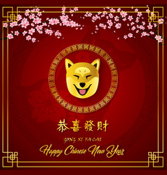 Happy chinese new year 2018 card with gold dog hea vector