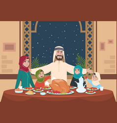 muslim ramadan dinner saudi family with kids vector image