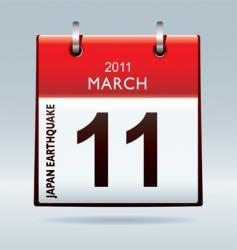 Calendar icon japan earthquake vector