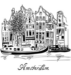city view amsterdam canal vector image
