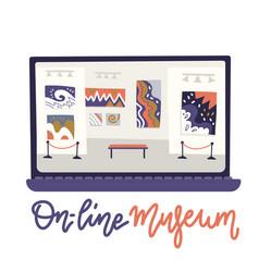 Online museum concept art gallery program vector