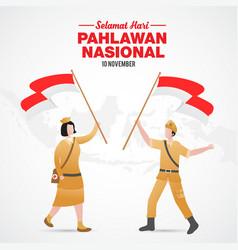 Selamat hari pahlawan nasional translation happy vector
