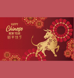 Happy chinese new year lettering card with golden vector