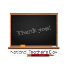 national teachers day design vector image