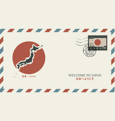 postal envelope with japanese map and flag vector image