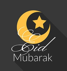 Eid Mubarak greeting background vector image vector image