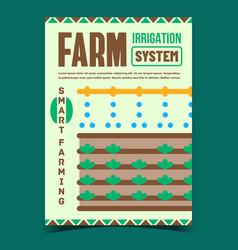 Farm irrigation system advertising banner vector