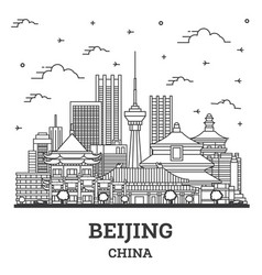 Outline beijing china city skyline with modern vector