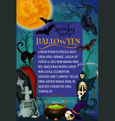 halloween holiday horror party poster template vector image