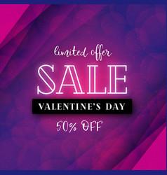 pink red love valentine background vector image