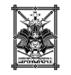 Samurai tiger sakura 0008 vector