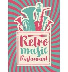 Restaurant with retro music vector