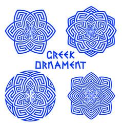 Set of blue design elements with greek motifs vector