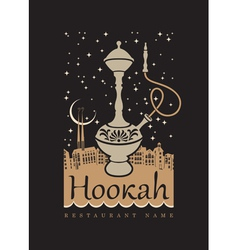hookah vector image vector image