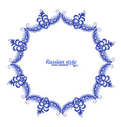 blue floral frame in russian traditional vector image