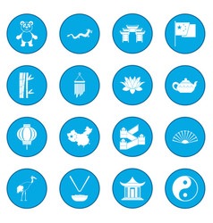 china black icon blue vector image
