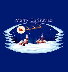 merry christmas greeting card santa claus moon vector image