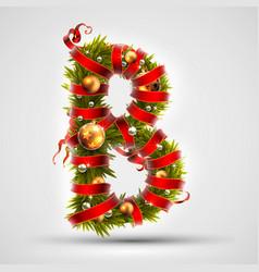 christmas font letter b of christmas tree vector image