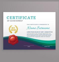 Elegant certificate design template with wavy vector