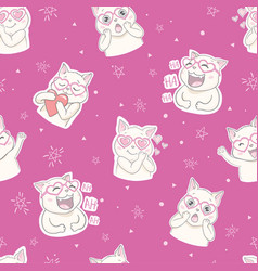 Seamless pattern with cats smiling cute cats vector