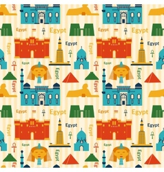 Landmarks of Egypt seamless pattern vector image