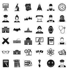 Intelligent icons set simple style vector