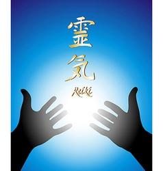 Healing reiki hands vector image