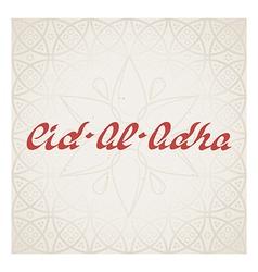 Arabic islamic calligraphy text eid-al-adha vector