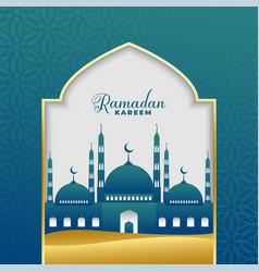 Beautiful ramadan kareem islamic background vector