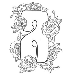 letter a coloring book vector image