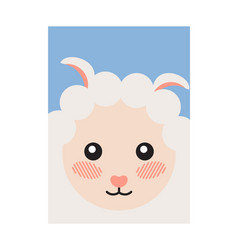 Sheep head book cover design vector