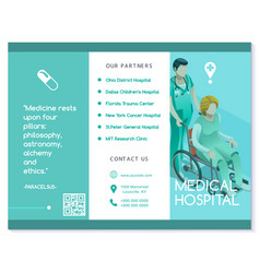 brochure healthcare turquoise medical clinic vector image vector image