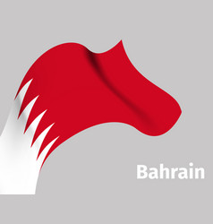 background with bahrain wavy flag vector image