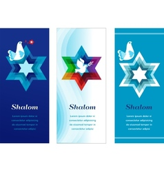 three template cards with jewish symbols vector image vector image