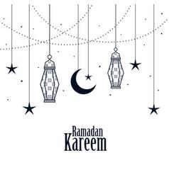 Decorative islamic ramadan kareem background vector